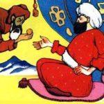 Аист (персидская) - Сказка народов Востока