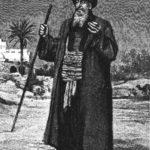 Александрийский шейх и его невольники-2: Еврей Абнер