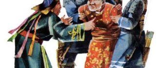Алтан-Хайша — Золотые Ножницы - Бурятская сказка