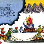 Английские песенки: Королевский пирог - Самуил Маршак