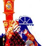 Английские песенки: Разговор - Самуил Маршак
