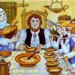 Ассипатл и владыка Морской Змей - Английская сказка