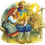 Балбешка - Русские былины и легенды