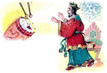 Барабан и император