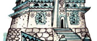 Белый камешек - Филиппинская сказка