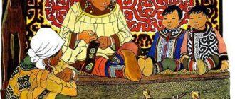 Близнецы - Нанайская сказка