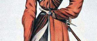 Богатырь-женщина - Кабардинская сказка