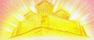 Боги и герои: Фаэтон - Мифы Древней Греции
