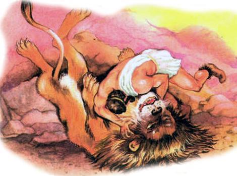 подвиги льва картинки этом