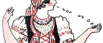 Болтунья Бася (Кашубская) - Славянская сказка