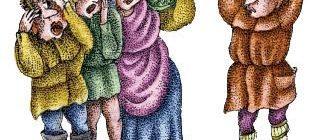 Братья – обманщики - Испанская сказка