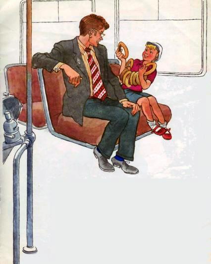 в троллейбусе