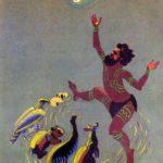 Бумеранг-луна - Австралийская сказка