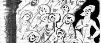 Царевич и факир - Пакистанская сказка