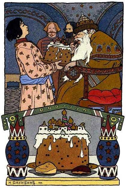 иван-царевич принес царю на пробу хлеб