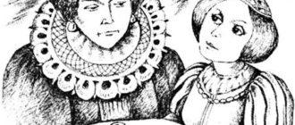 Чайлд Уинд и заколдованная змея - Английская сказка