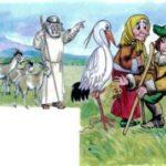 Чудесная цапля - Кабардинская сказка