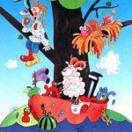 Чудо-дерево и что сделала Мура - Корней Чуковский