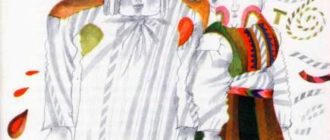 Чурбан и береста - Эстонская сказка