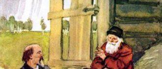 Дедушка Мазай и зайцы - Некрасов Н. - Отечественные авторы