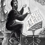 Детская православная хрестоматия - Библия и библейские истории