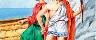 Девкалион и Пирра - Мифы Древней Греции