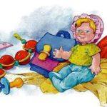 Девочка с куклой - Валентина Осеева