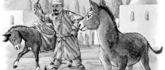 Дикий и ручной осёл - Лев Толстой