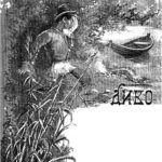 Диво - Русская сказка