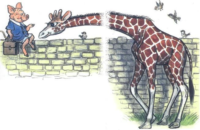 Гифки жираф и свинья