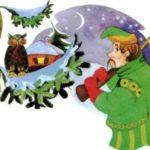 Длинный нос (Мансийская) - Сказка народов России