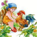 Добрая хозяюшка - Валентина Осеева