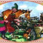 Дочь- семилетка - Русская сказка