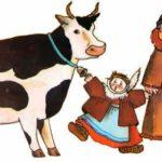 Дойная корова - Лев Толстой