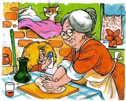 Домовенок Кузька готовит