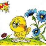 Домовенок Кузька-14: Как Кузька учил цыпленка летать - Галина и Татьяна Александровы