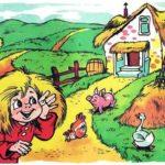 Домовенок Кузька-18: Домовёнок Кузька и его сундучок - Галина и Татьяна Александровы