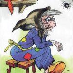 Домовенок Кузька-20: Домовёнок Кузька и враг-невидимка - Галина и Татьяна Александровы