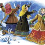 Домовой - Русские былины и легенды