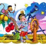 Друг детства - Виктор Драгунский