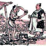 Два соседа - Японская сказка