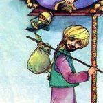 Два совета (афганская) - Сказка народов Востока