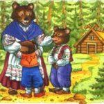 Два жадных медвежонка - Русская сказка