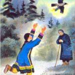 Две девушки - Нанайская сказка
