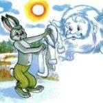 Две одёжки - Алтайская сказка