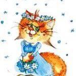 Джачинта и котята - Итальянская сказка
