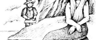 Джон Рид и русалка (легенда) - Шотландская сказка