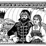 Ермаковы лебеди - Павел Бажов