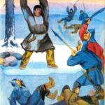 Эрмэчын-богатырь - Чукотская сказка