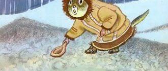 Евражка и ворон - Эскимосская сказка